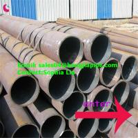 Buy cheap 16'' ERW ASTM steel pipes from wholesalers