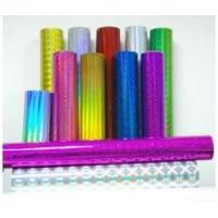 """Buy cheap Christmas Gift  Rainbow Holographic Foil Silver Foiling Volume 3 """"Paper Core from Wholesalers"""