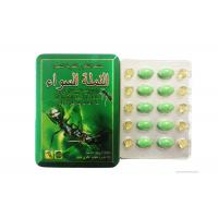Buy cheap 100% Herbal Black Ant King Strong Natural Stamina Male Enhancement Pills from wholesalers