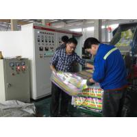 Buy cheap BOPP Plastic Film Recycling Machine For Recycle Bopp Film To Be Bopp Granules from wholesalers