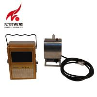 Buy cheap Steel Stamping Portable Engraving Machine For Vehicle Chassis Number Punching from wholesalers