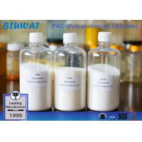 Buy cheap Flocculant&Coagulant Polyacrylamide Polymer for water treatment with high efficiency and rapid dissolution product