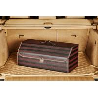 Buy cheap Travel Car Trunk Accessories Organizer , Car Trunk Organizer Blocks from wholesalers