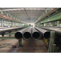 Buy cheap A1 2005  Uing-Oing Submerged Arc Welding Pipes 15mm - 1626mm Outer Diameter Non Alloy /Alloy Steel from wholesalers