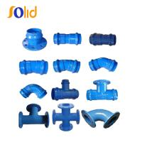 Buy cheap ISO2531/EN545/EN598 DCI pipes and fittings from wholesalers