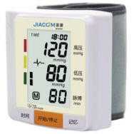 Buy cheap Household Digital Blood Pressure Monitor Arm Type 200pulses/min from wholesalers