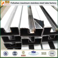 Buy cheap New Style Customized Stainless Steel Square Slotted Tube from wholesalers