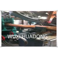 Horizontal Copper Continuous Casting Machine For 100mm Red Copper Pipes