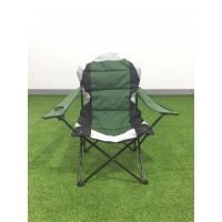 Buy cheap Comfortable Folding Polyester Beach Chair Steel Folding Chair With Carrying Bag product