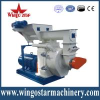 Buy cheap High efficiency pellet machine from wholesalers
