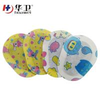 Buy cheap sterile adhesive cotton eye heat pad from wholesalers