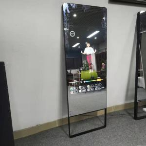 Buy cheap Portable Smart Magic Mirror Digital Signage Display Kiosk 3d Virtual product