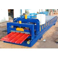 Buy cheap Steel Roof Glazed Tile Roofing Sheet Forming Machine With 18 Forming Stations from wholesalers