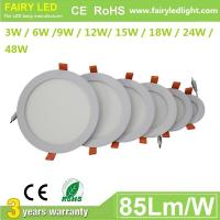 Buy cheap Elegant Design Super Slim Round LED panel light 3W 6W 9W 12W/ 15W 18W 24W 48W from wholesalers