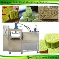 Buy cheap Madagascar MDG market street mini small food making machine from wholesalers