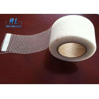 Buy cheap Alkali Resistant Self Adhesive Fiberglass Tape C - Glass Yarn Type 50mm Width from wholesalers