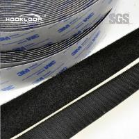 Buy cheap Colored 3M Self Adhesive Hook And Loop Tape For Curtain / Clothing from wholesalers