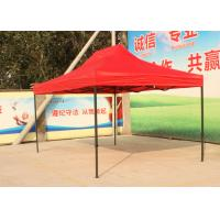 Buy cheap Outdoor Large Gazebo Canopy Tent Branded Canopy With Cold Roll Steel Frame from wholesalers