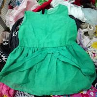 Buy cheap Summer Used Clothing from wholesalers