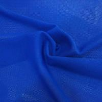 Buy cheap Fashion polyamide spandex mesh jacquard sports fabric with good hand feel from wholesalers