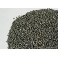 Buy cheap 2250℃ Brown Aluminum Oxide Size Fro Furnace Lining Outlet Castables in Steel Making from wholesalers