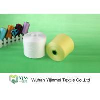 Buy cheap NE 60s/2 Counts Polyester Core Spun Yarn , 60s Knitting Yarn Dyeing product