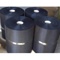 Buy cheap High Toughness Epoxy Coated Woven Metal Mesh , High Brightness Steel Woven Mesh from wholesalers