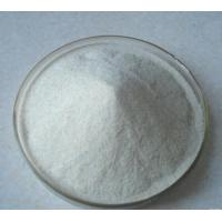 Buy cheap High quality Konjac Extract 90% Glucomannan Powder from wholesalers