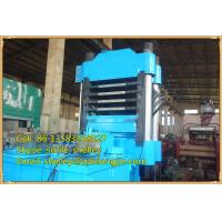 Buy cheap EVA foam sheet press /hydraulic press for EVA foam sheet /foam rubber mat machine from wholesalers