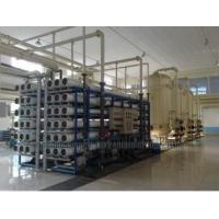 Buy cheap Brackish Water Desalination System product