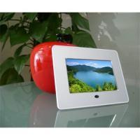 Buy cheap 7 inch digital photo frame HK702 product