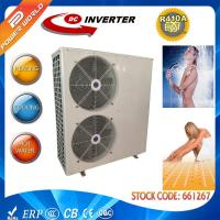 Buy cheap Environmental DC Inverter High Cop Heat Pump Residential / Commercial Use from wholesalers