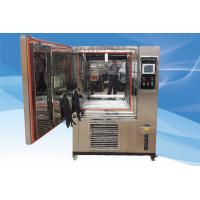 Buy cheap YG751E Damp heat test chamber from wholesalers