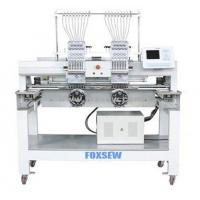 Buy cheap Single Head Compact Embroidery Machine FX902 from wholesalers