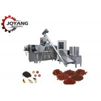 Buy cheap High Capacity Floating Fish Feed Making Machine 1200kg / H from wholesalers