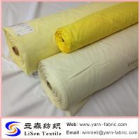 Buy cheap 80% Polyester 20% Cotton chef clothing fabric stock lot from wholesalers