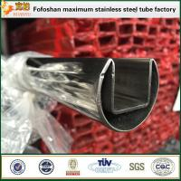 Buy cheap Hairline 316 single slot pipe stainless steel tubing prices from wholesalers