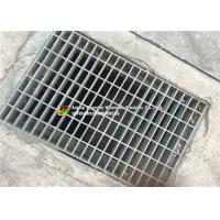 Buy cheap Parking Lots Steel Grate Drain Cover High Strength Hot Dip Galvanizing from wholesalers