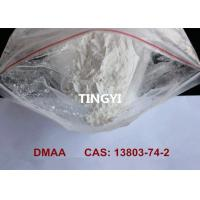 Buy cheap High Purity Raw Steroid Powder 1, 3-Dimethylpentylamine HCl / DMAA CAS 13803-74-2 For Fat Burning Hot Selling from wholesalers