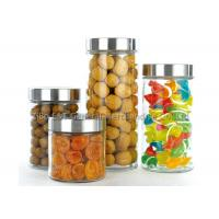 Buy cheap Houseware glass canisters with metal lids / clear glass kitchen canisters 2.1L 1.5L 1L 0.7L product