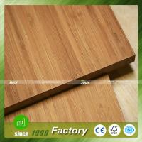 Buy cheap Bamboo products solid Bamboo plywood & veneer manufacturers BPM from wholesalers
