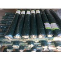 China HDPE Material Circular Wire Sun Shade Net Greenhouse For Protective Plants on sale