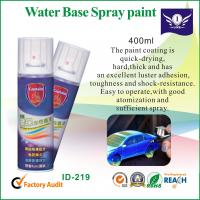 Buy cheap Non Toxic Waterbase Aerosol Spray Paint Colours At Home / Office Or Plant from wholesalers