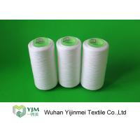Buy cheap Low Shrinkage High Tenacity Raw White Yarn In 100% Polyester Staple Fiber from wholesalers