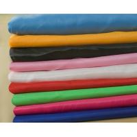 Buy cheap Lean Textile Polyester taffeta fabric from wholesalers