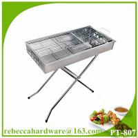 Buy cheap Charcoal BBQ Grill Large Stainless Steel Wholesale Barbecue Grill from wholesalers