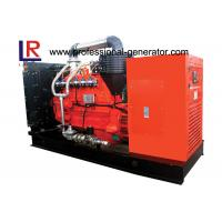 Buy cheap Wet Cylinder 400V 120kw Industrial Natural Gas Generators with 3 Phase 4 Wire Wind - cooling Alternator from wholesalers