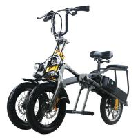 Buy cheap Fast Speed Electric Tricycle Bike Folding 3 Wheel For Adults 14 Inch from wholesalers