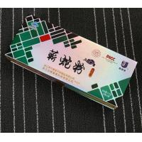 Buy cheap Manufacturers customized health products box wholesale high quality cheap gift box aluminum foil box from wholesalers