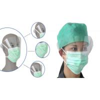 Buy cheap Non-woven Disposable  Face Mask with plasitic eye shield,added protection for eyeswith clear plastic from wholesalers